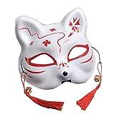 Demi-Masque De Renard De Style Japonais Masque Facial De L'anime Masquerade Style Ancien Cos Deux Dimensions Chat Animé Masque (Color : M-1)