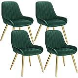 Lestarain Lot de 4 Chaises de Salle à Manger avec Dossier Chaise de Cuisine Rétro Chaise de Salon Assise en Velours et Pieds en Métal,Vert foncé