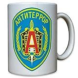 spetsnaz Alfa Groupe la Russie FSB Services Secrets armoiries insigne Elite Soldats Militaires–Tasse à café # 9568