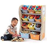 Step2 Fun Time Room Organizer Meuble à Panier/Armoire de Rangement | Armoire en Plastique pour Enfants | 35,6 x 67 x 90 cm