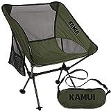 KAMUI Chaise de Camping Portable compacte et Pliable avec Poche latérale et Pieds Larges, idéale pour la Plage, Le Camping, Le Parc, Le Pique-Nique, l'extérieur, Vert