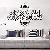 Shentop Arabe Allah Muhammad Wall Sticker Tête de Lit Salon Islamique Religion Citation Sticker Mural Fleur Vinyle Décoration 80 cm x 56 cm