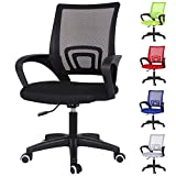 Chaises de bureau noires Chaise de bureau exécutif Fauteuil de travail ergonomique réglable Fauteuil rembourré et confortable