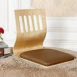 HUANXA Siège De Sol Rembourrée avec,Zaisu Sol Épaissé Canapé Chaise Comfortable Siège De Sol Style Japonais Tatami pour Sol Dossier Chaise Détente Chaise Chaise De Sol-D