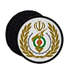 Copytec Insigne des Armoiries Militaires des Forces armées d'Iran Patch # 33158