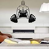 Tianpengyuanshuai Sticker Mural Gym Artiste décoration de la Maison Salon décoration Murale Homme haltérophilie Papier Peint Motif Amovible 42X36 cm
