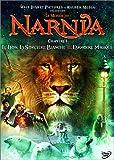 Le Monde de Narnia, Chapitre I : Le lion, la sorcière blanche et l'armoire magique