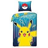Halantex Parure de lit Pokémon Pikachu Jaune Bleu 2 pièces Housse de Couette 140 x 200 cm + 1 taie d'oreiller. 100 % Coton certifié Oeko-Tex.