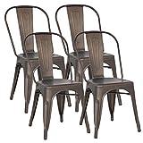 Lot de 4 chaises en métal Marron, Chaise de Cuisine,Tabouret Salle à Manger Industrielle 44 cm de Hauteur Empilable pour Cuisine Bistrot Salle à Manger Intérieur et Extérieur