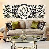 juntop Grand Al Mohammed Arabe Stickers Muraux Tête de Lit Salon Religion Islamique Stickers Muraux Vinyle Décoration