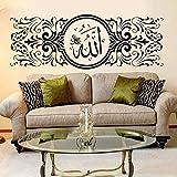 Libjia Stickers Muraux Peintures Murales Grand Arabe Sticker Mural Lit Tête Salon Islamique Religion Citation Sticker Mural Fleur Vinyle Décor 85X31 Cm