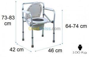 ▷ Catalogue chaise toilette algerie prix à acheter en ligne - Les favoris 【2021】