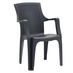 ▷ Chaise de jardin gifi disponible à l'achat en ligne - Les Favoris 【2021】