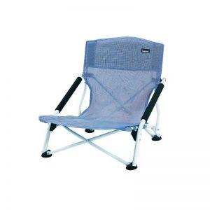 ▷ Chaise de plage pliante a roulette que vous pouvez acheter en ligne - les 20 préférés 【2021】