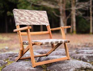 ▷ Liste des chaise camping outbound à acheter en ligne - Meilleures ventes 【2021】