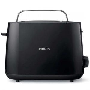 ▷ Avis et commentaires de grille-pain philips hd2611 carrefour pour acheter en ligne -【2021】