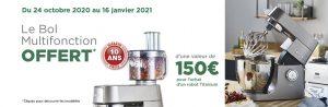 ▷ Catalogue mixeur cuiseur kenwood à acheter en ligne -【2021】