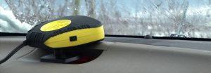 ▷ Chauffage avis et opinions voiture hs à acheter en ligne -【2021】