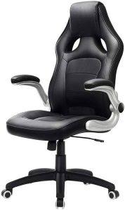 ▷ Commentaires de fauteuil qui s allonge pour acheter en ligne - les favoris des clients 【2021】