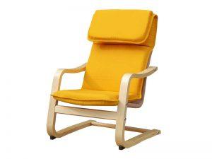 ▷ Sélection de fauteuil bebe conforama à acheter en ligne - les favoris 【2021】